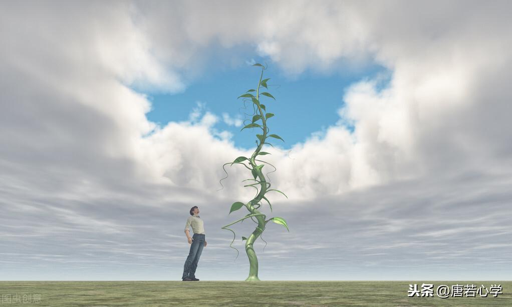 良知是潛意識的高級能量,如何利用良知改變命運,請記住三個方法