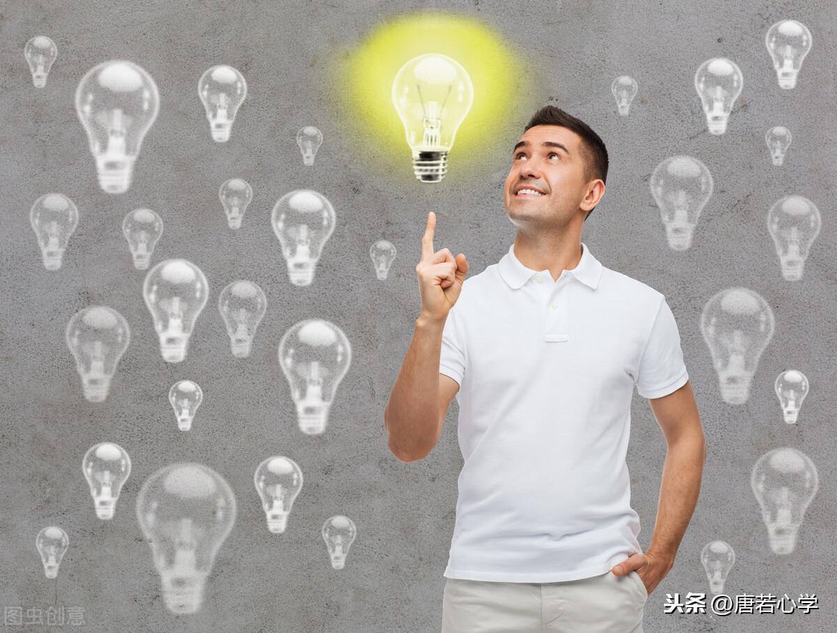 真正聰明的人,懂得和萬事萬物連接,自我內在擁有三個穩定的特質