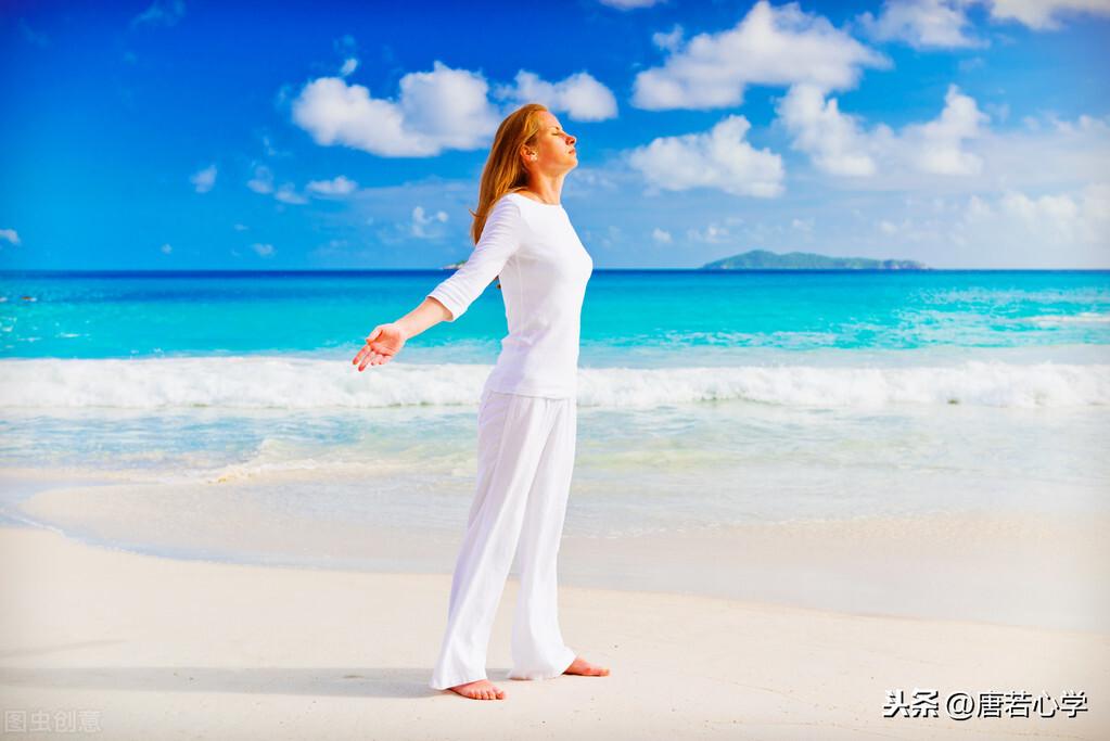 生存的智慧:你越懂得悅納自己,越能做出最好的選擇