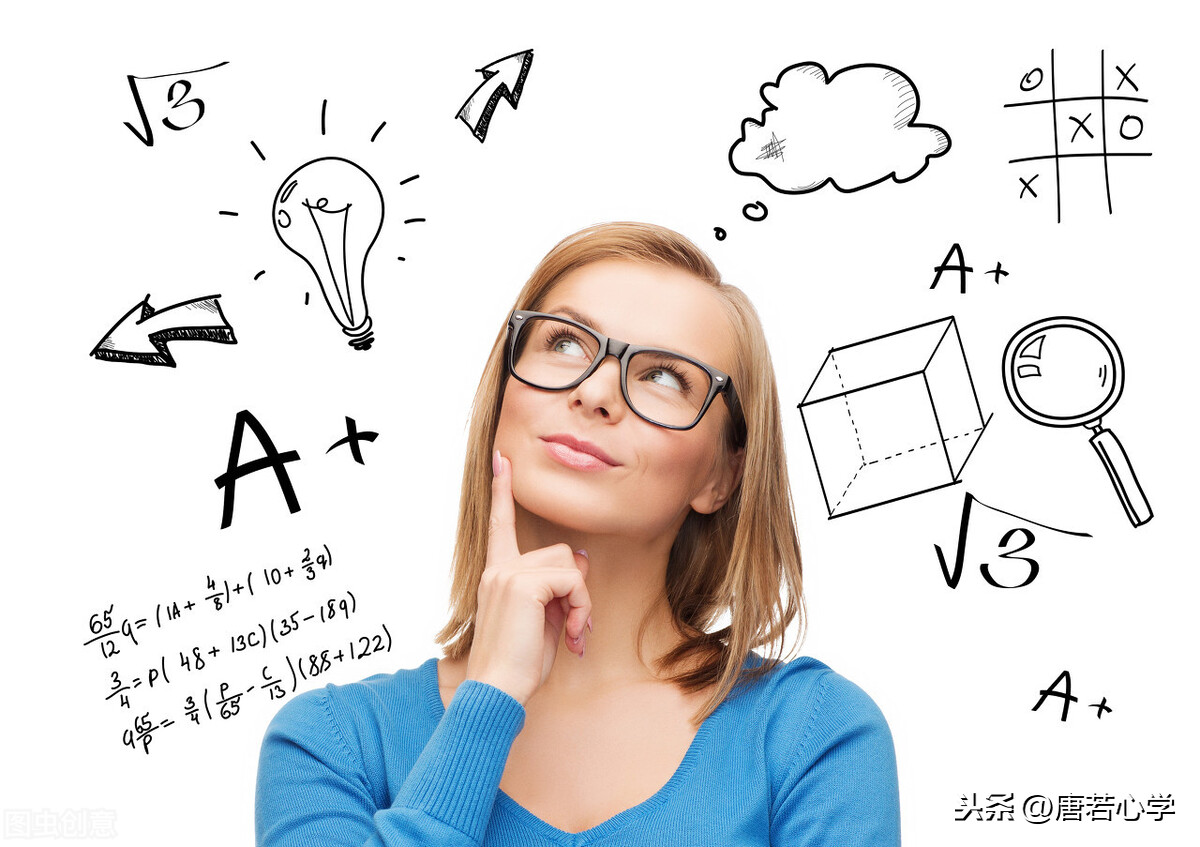 要想讓自己的人生變得越來越好,請主動培養四種高能量的思維方式