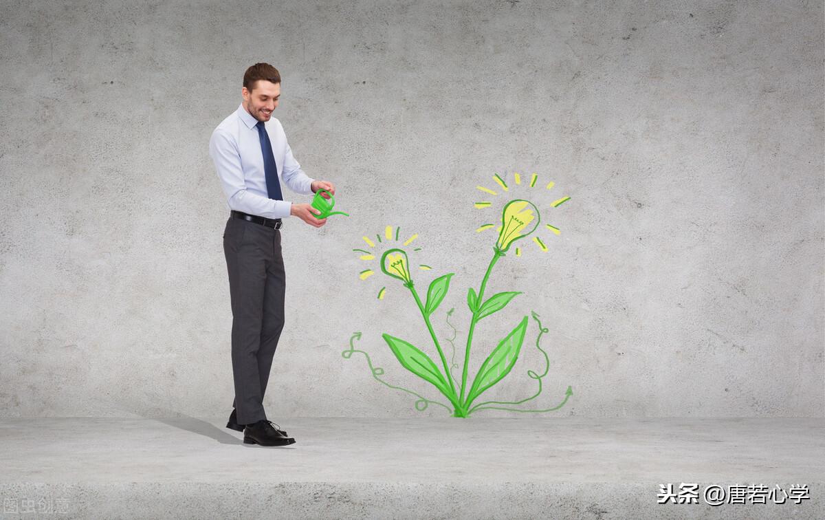 想要讓自己變得越來越有錢,請先培養這三個值錢的思維習慣