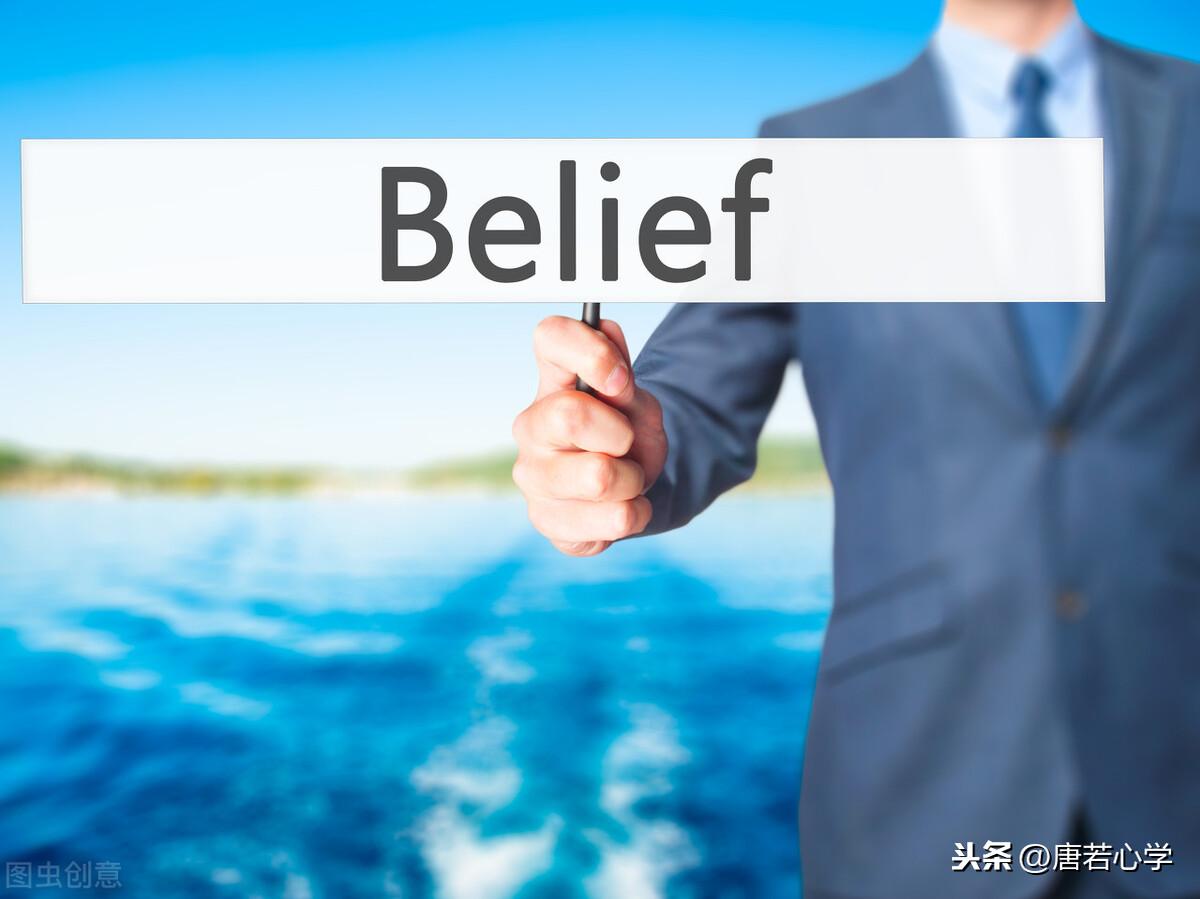 心態決定命運走向,如何培養自己強大的心態,記住四個關鍵步驟