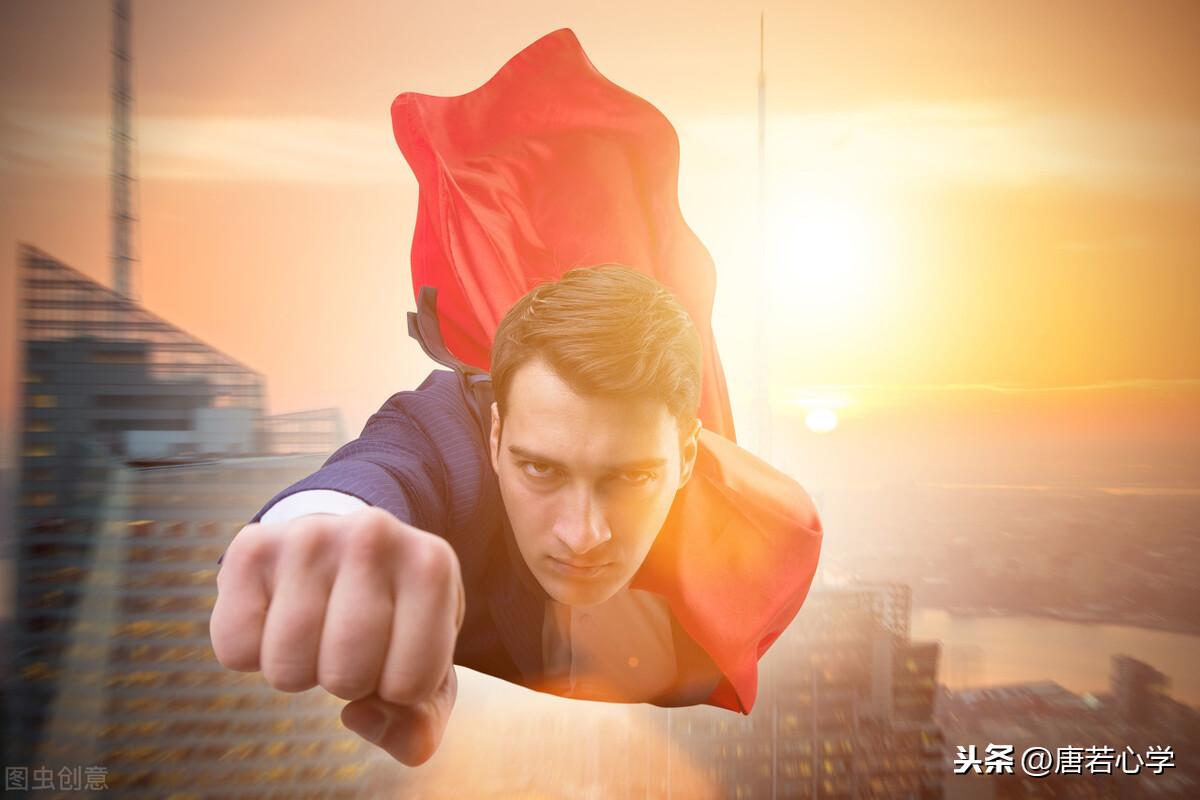 能抗事,才會激發一個人最大的潛能,你具備這個能力嗎?