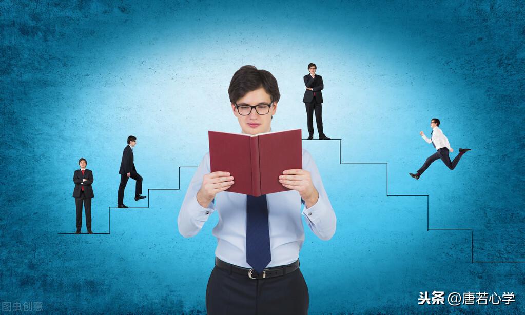 """生存的智慧:如果你想要被別人看得起,首先學會人後受三種""""罪"""""""