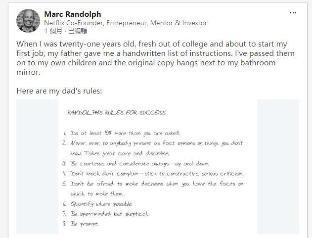 馬克倫道夫在Linkedin分享他父親寫給他的「成功要訣」