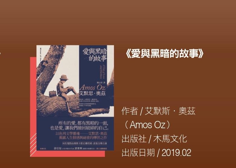 理人月刊-NO194期-144-3.jpg
